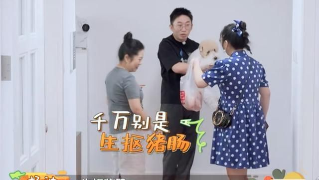 """""""聽我一句勸, 千萬別想著嫁給楊迪! """"-圖5"""