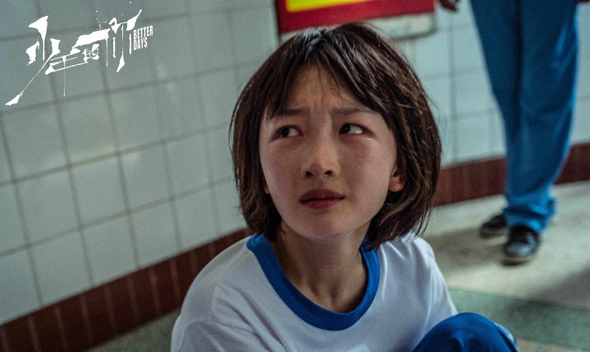 """41歲章子怡演""""陳念"""", 兩代謀女郎隔空對決, 演技高低一目瞭然-圖2"""
