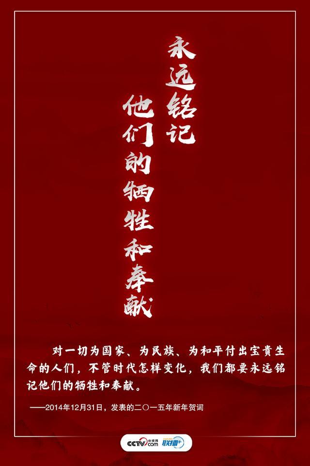 中華民族是英雄輩出的民族!-圖2