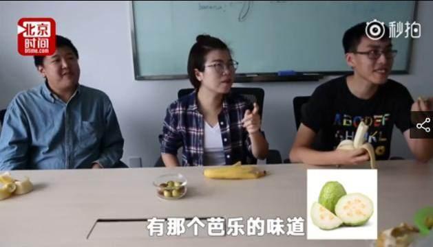 戒蕉戒枣: 香蕉+枣, 引千万网友亲身实验, 一定不要这么吃