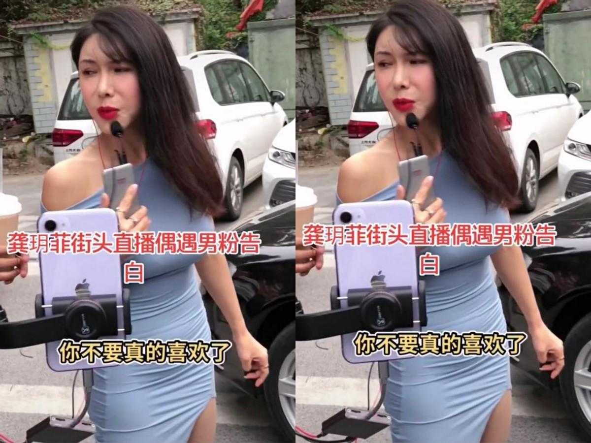 34歲龔玥菲罕露面, 和眾多男性共進餐隻玩手機, 包間拉橫幅遭群嘲-圖7