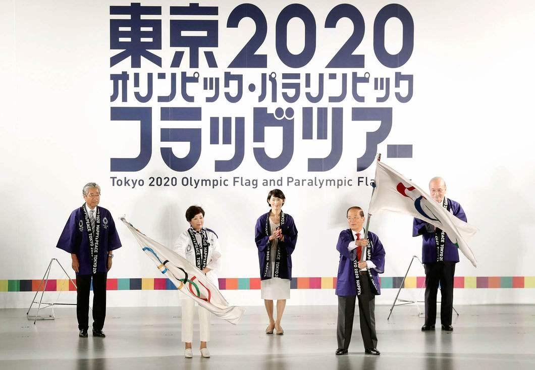 日本副首相麻生太郎带头提议案: 将东京奥运会开幕日期定为节假日
