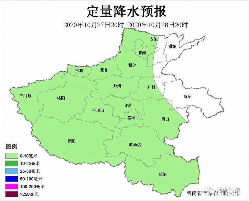 聯播pro: 專傢稱新疆喀什疫情或與當地氣溫下降有一定關聯-圖9