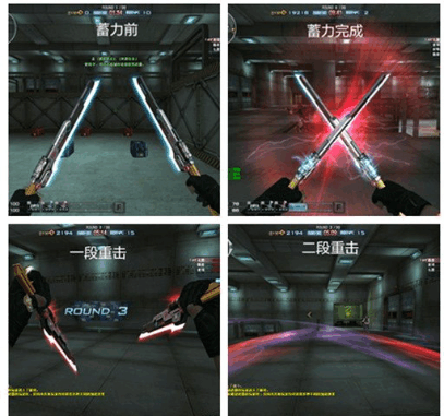 盘点那些从幻想中走出的CF近身武器 这些武器你都用过几把?