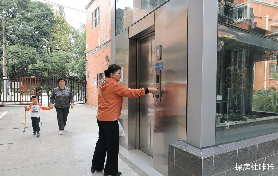 """老小區加裝電梯不用爭瞭, """"新方案""""提出, 樓上樓下再也不也吵瞭-圖4"""