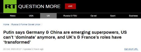 俄羅斯總統正式定調中國!傳遞瞭什麼信號?-圖1