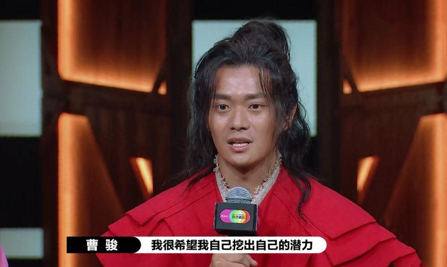 《演員2》曹駿如此誠懇坦率, 為啥導演都不留他? 原因實在很現實-圖5