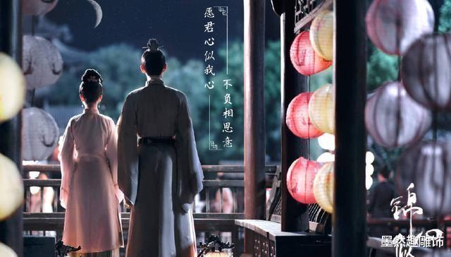 3月熱播的5部電視劇, 《贅婿》僅第4, 第一名豆瓣評分高達9.0-圖2