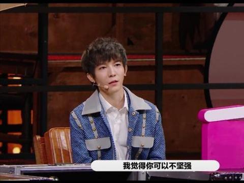 楊志剛溫崢嶸唐一菲爭演員請就位最後一張S卡? 網友怕郭敬明搞事-圖5